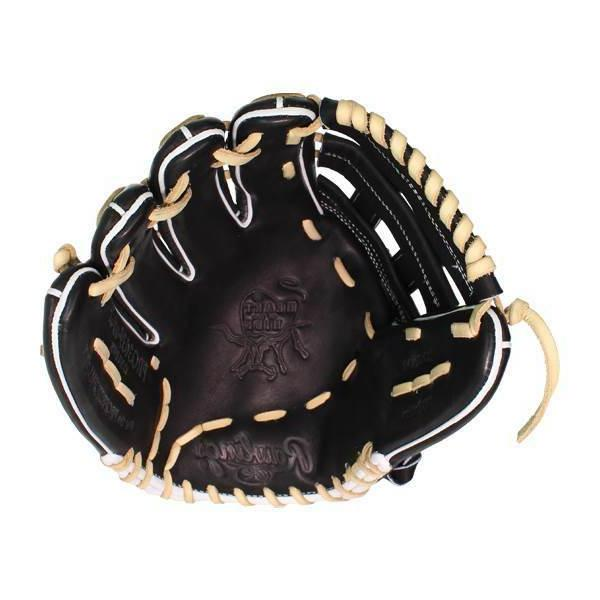 Rawlings of Hide Hyper Baseball RHT
