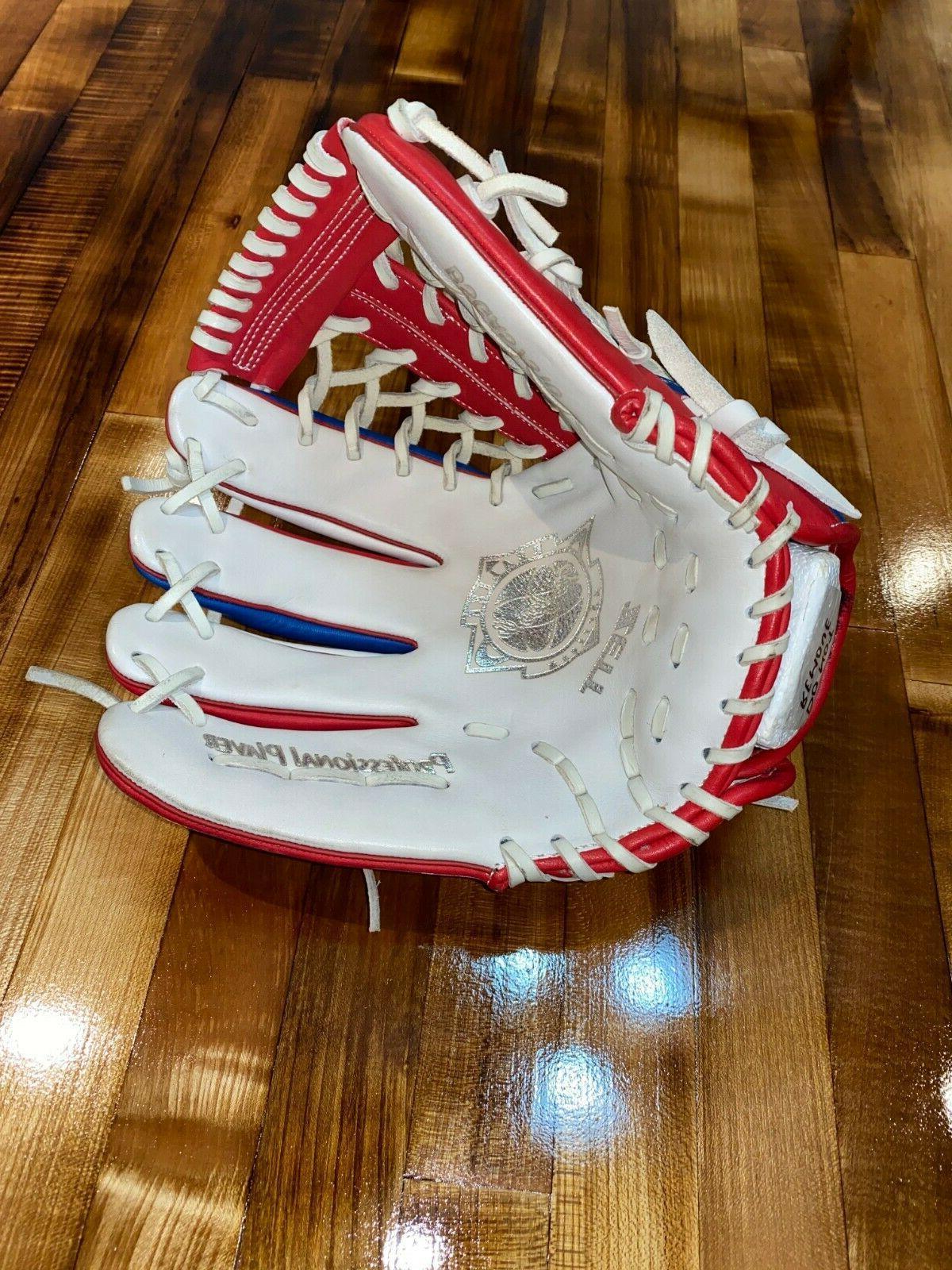 "NEW ZETT Baseball/Softball 11.5"" glove"