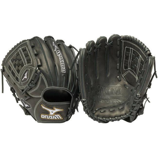 new mvp prime infield pitcher baseball glove