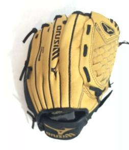 Mizuno Leather Baseball Glove For Left Hander GPP1002 Prospe